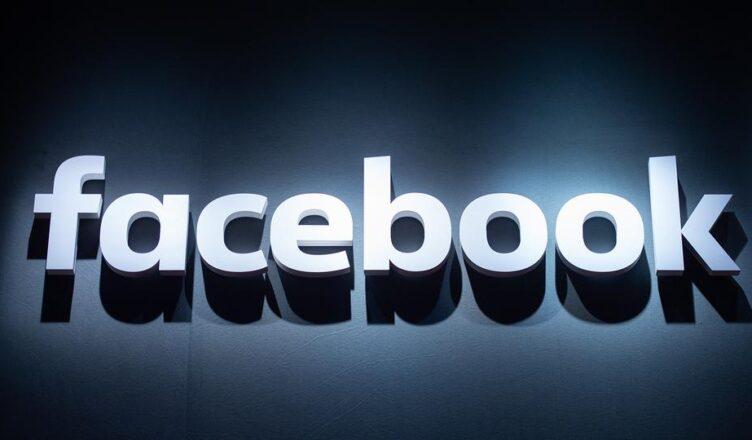 facebook ad değiştirme